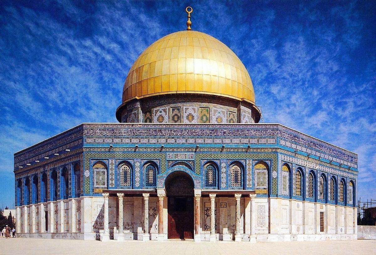 Samsun çıkışlı Kudüs Ziyareti