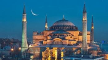 Ayasofya-i Kebir Camii  Programı