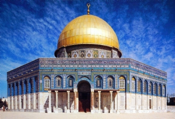 Mescid-i Aksa Ziyaretli Kudüs Turu